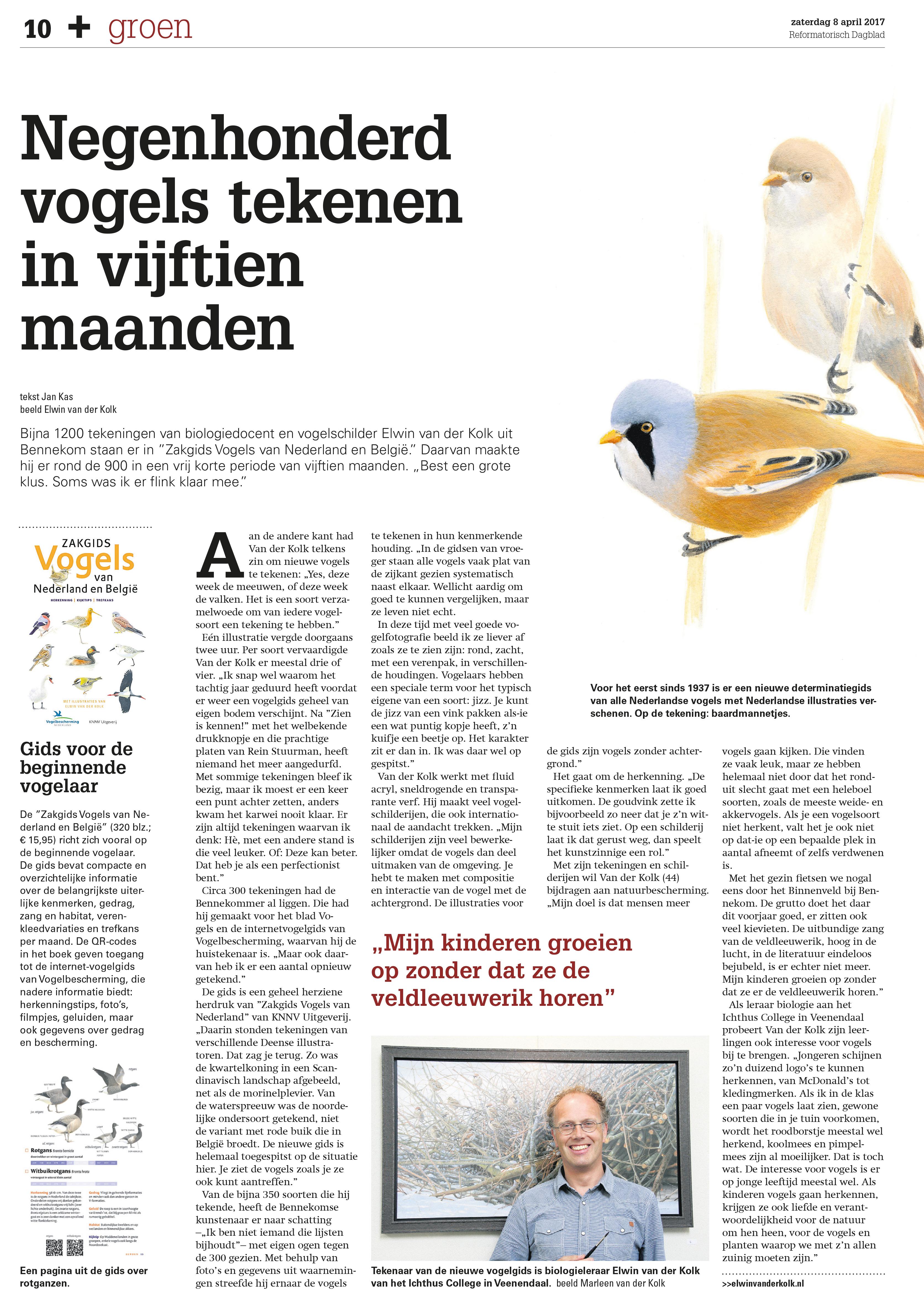 Publicatie Archieven | Elwin van der KolkElwin van der Kolk